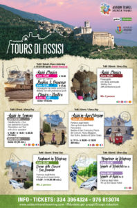 Loca Tours 2017 Ok